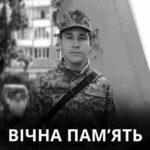 https://www.ukrinform.ua/rubric-ato/3200601-na-donbasi-u-nedilu-zaginuv-19ricnij-vijskovij-z-poltavsini.html